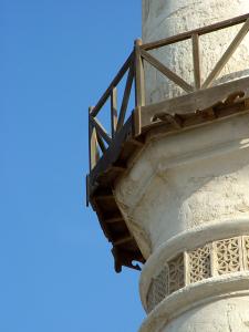 Al Khamis Minaret
